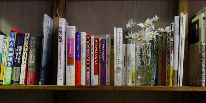 6月の三福文庫カフェ