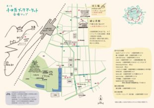 odawarabookmkt2014map4