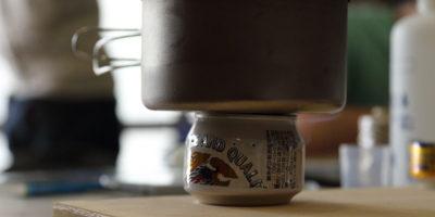 週末ハミダシ相談所-アルミ缶でアルコールストーブを作ろう-