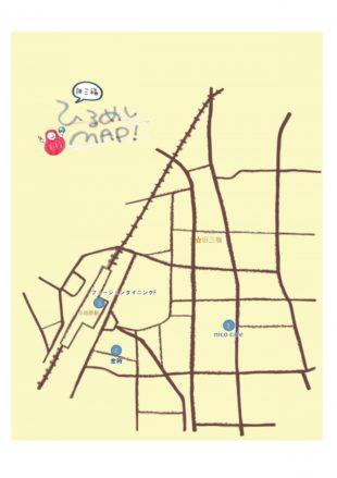 マップ‗170126