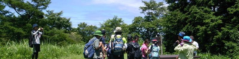 ハミダシ相談所 山デビューの巻
