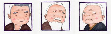 ごゆるり玉手箱「小田原三茶人ってどんな人たち??」